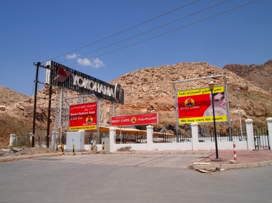 This is where I originally bought the car in Nizwa