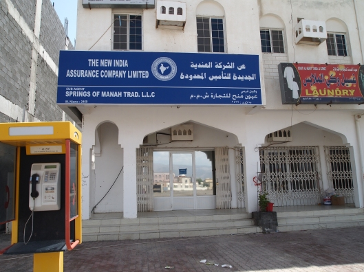 New India Assurance Company, where I transfer the insurance to Badr