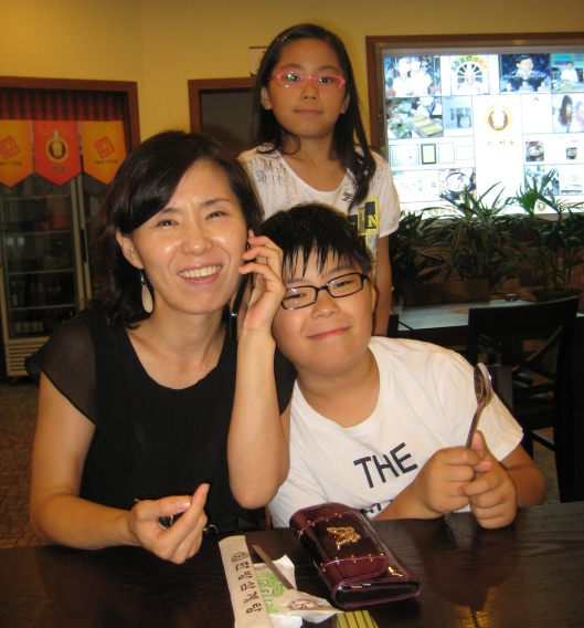 my Korean friend Julie and her two children