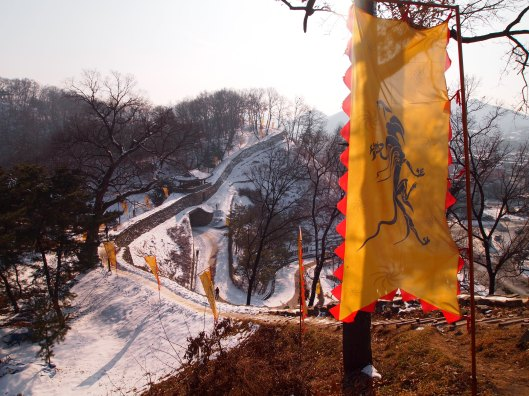 snow-covered path through Gongju, South Korea