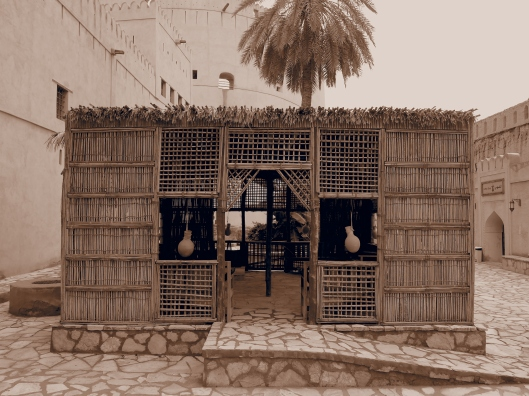 an outdoor room at Nizwa Fort