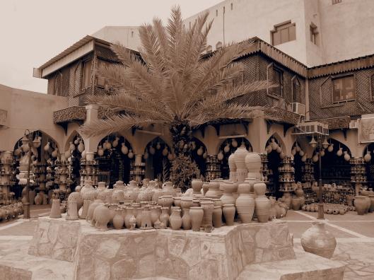 Nizwa souq