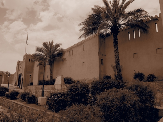the outside wall of Nizwa souq