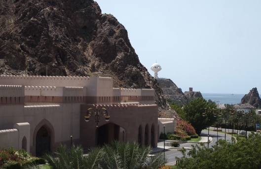 view of the Al Riyam Incense Burner from Muscat Gate