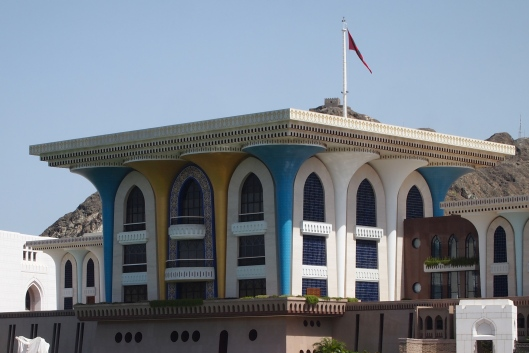 Al Alam Palace from the harbor side