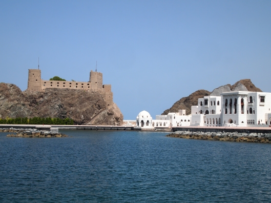 fort and government buildings in Muscat