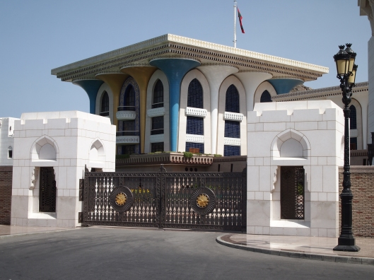 Al Alam Palace from the back gate