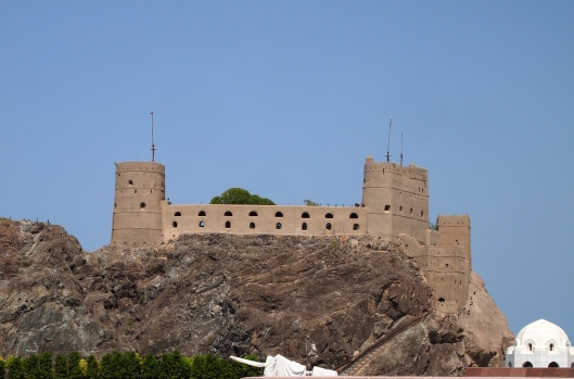 fort near Al Alam Palace